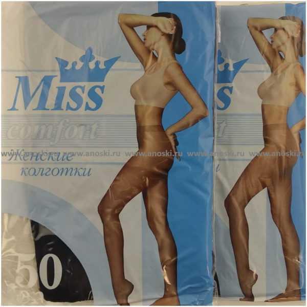 614. Колготки женские капрон Miss супергигант