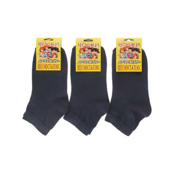 953. Носки детские хлопковые Ustatex 3c21