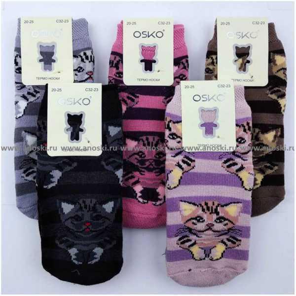 580. Носки детские махровые OSKO C32-23