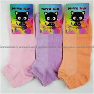 1147. Носки детские в сеточку для девочек и мальчиков НоВит 5С507