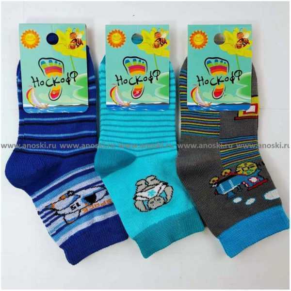 798. Носки для мальчиков Носкофф НД1-М