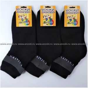 1083. Носки для мальчиков шерстяные Ustatex 3С10