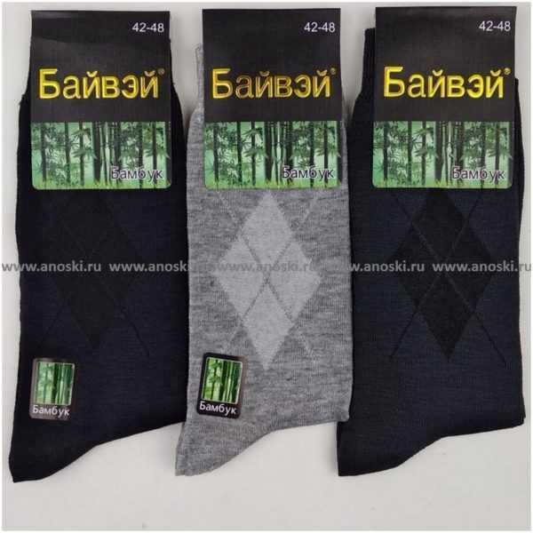 728. Носки мужские бамбуковые Байвэй 5050
