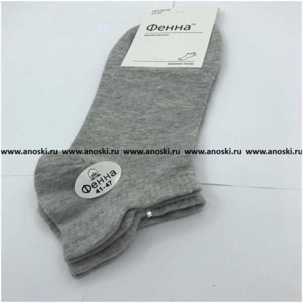 1113. Носки мужские короткие Фенна GH-A019