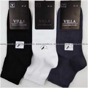 1137. Носки мужские укороченные Villa М-1